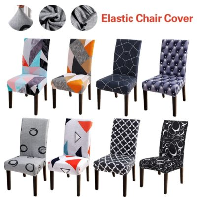 Floral Print Chair Cover